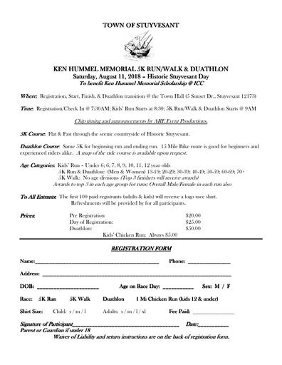 2018 Ken Hummel Races Registration
